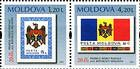№ 757-758Zd - 20th Anniversary of the First Postage Stamps of the Republic of Moldova 2011