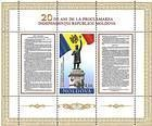 № Block 57 (767) - 20th Anniversary of the Declaration of Independence of the Republic of Moldova 2011