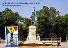 № 767 MC3 - Statue of Stefan cel Mare in Chişinău