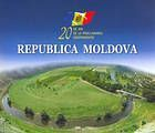 № 767 PF - 20th Anniversary of the Declaration of Independence of the Republic of Moldova 2011