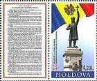 № 767Zf1 - 20th Anniversary of the Declaration of Independence of the Republic of Moldova 2011