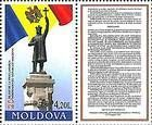 № 767Zf2 - 20th Anniversary of the Declaration of Independence of the Republic of Moldova 2011