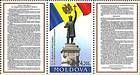 № 767Zf3 - 20th Anniversary of the Declaration of Independence of the Republic of Moldova 2011