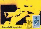 № 768 MC4 - Anti-Smoking Campaign 2011
