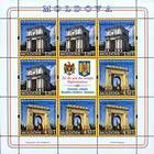 № 769-770 Kb - 20 Years of Diplomatic Relations Between Romania and the Republic of Moldova 2011