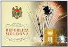 № 769-770 PF - 20 Years of Diplomatic Relations Between Romania and the Republic of Moldova 2011