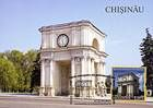 № 769 MC5 - The Triumphal Arch in Chişinău
