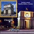 № 769ZfB - 20 Years of Diplomatic Relations Between Romania and the Republic of Moldova 2011