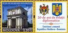 № 769ZfH1 - 20 Years of Diplomatic Relations Between Romania and the Republic of Moldova 2011