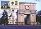 № 769ZfH1 MC1 - 20 Years of Diplomatic Relations Between Romania and the Republic of Moldova 2011