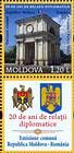 № 769ZfV1 - 20 Years of Diplomatic Relations Between Romania and the Republic of Moldova 2011