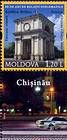 № 769ZfV2 - 20 Years of Diplomatic Relations Between Romania and the Republic of Moldova 2011