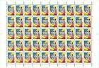 № 76v FS - State Arms of the Republic (III) - Glossy Paper 1993