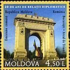 The Triumphal Arch in Bucharest