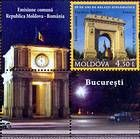 № 770ZfB - 20 Years of Diplomatic Relations Between Romania and the Republic of Moldova 2011