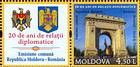 № 770ZfH1 - 20 Years of Diplomatic Relations Between Romania and the Republic of Moldova 2011