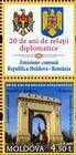 № 770ZfV1 - 20 Years of Diplomatic Relations Between Romania and the Republic of Moldova 2011