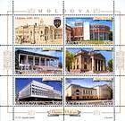 № 771-775 Kb - 575th Anniversary of Chişinău City 2011