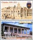 № 772Zf - 575th Anniversary of Chişinău City 2011