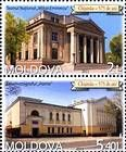 № 773+775Zd - 575th Anniversary of Chişinău City 2011