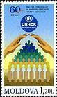 UNHCR Logo and Motif