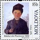 «Boy from Pocrovca» (1952) by Igor Vieru