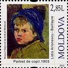 «Portrait of a Child» (1903) by Lidia Arionescu-Baillayre