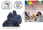 № Block 60 (787) FDC2 - 20th Anniversary of the Deaths of Ion and Doina Aldea-Teodorovici 2012