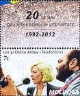 № 787Zf - 20th Anniversary of the Deaths of Ion and Doina Aldea-Teodorovici 2012