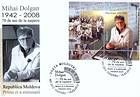 № Block 61 (788) FDC2 - 70th Birth Anniversary of Mihai Dolgan 2012