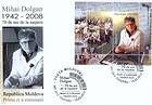 Mihai Dolgan (1942-2008)