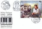 № Block 61 (788) FDC3 - 70th Birth Anniversary of Mihai Dolgan 2012