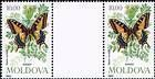 № 78GP - Butterflies and Moth (I) 1993