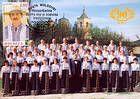 № 790 MC1 - Lozova Village Folk Choir, Străşeni
