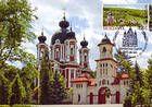 № 793 MC1 - Curchi Monastery