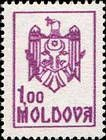 № 8 (1.00 Rubles) State Arms of the Republic