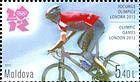 № 804 (5.40 Lei) Cycling