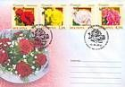 № 805-808 FDC3 - Roses 2012