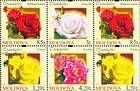 № 805-808Zd3 - Roses 2012