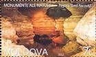«Emil Racoviţă» Caves