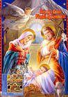 № 817 MC6 - Nativity