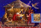 № 817 MC7 - Nativity