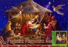 № 818 MC6 - Nativity