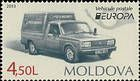 Postal Delivery Van