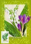 № 82 MC1 - Flora - Flowers 1993