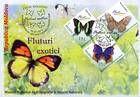 № 838-840 FDC - Butterflies
