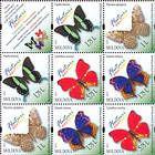 № 838-841Zd9 - Butterflies and Moths (III) 2013