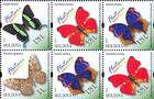№ 838-841ZdH - Butterflies and Moths (III) 2013