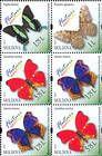 № 838-841ZdV - Butterflies and Moths (III) 2013