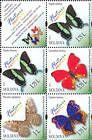 № 838-841ZdZfV - Butterflies and Moths (III) 2013